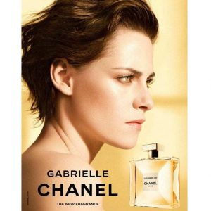 Chanel Gabrielle EDP дамски парфюм – без опаковка